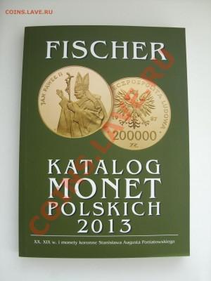 Каталоги польских монет на 2013 год. - Каталог 2013 Fisher
