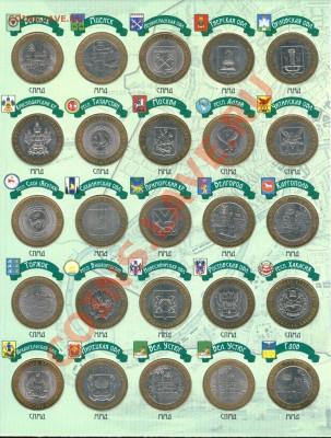 Человек труда,Барбоскины,МУЛЬТИКИ,ГВС,БИМ99-20,СОЧИ,СССР - TMP249