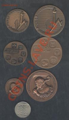 Медали, знаки и прочие артефакты на банковскую тему - m1