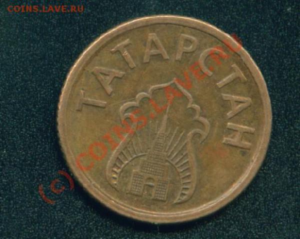 1 коп.1961-1970гг.погодовка.до 11.10 21-00 моск. - Хлебн.жетон.JPG