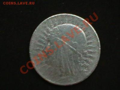 5 злотых 1934 - IMGA0228.JPG