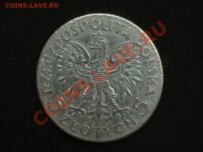 5 злотых 1934 - IMGA0229.JPG