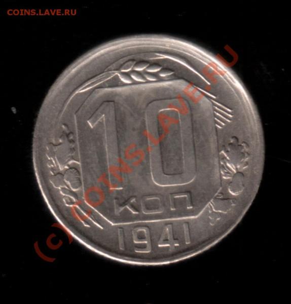 10 1941г приятная - 2009-10-07 23-21-11_0012