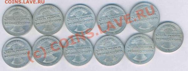 Германия 50 пфен. 1921-22г. норм. сост. до .10.10.09. 22.00 - 35