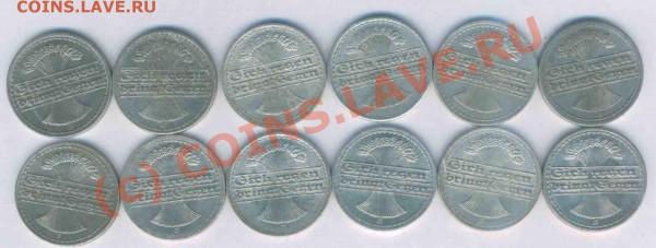Германия 50 пфен. 1921-22г. норм. сост. до .10.10.09. 22.00 - 33