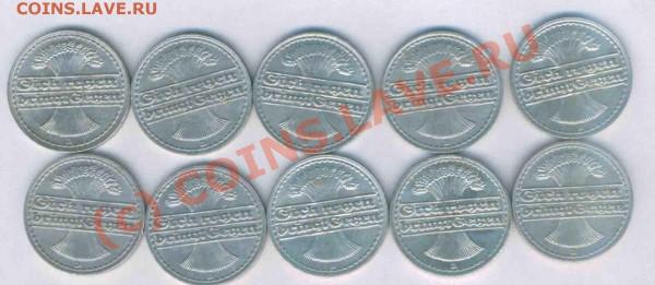 Германия 50 пфен. 1921-22г. норм. сост. до .10.10.09. 22.00 - 37