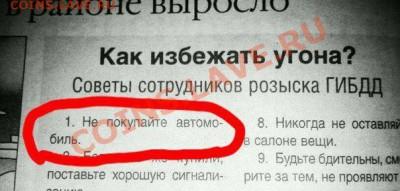 юмор - XvEBtfuAmP8