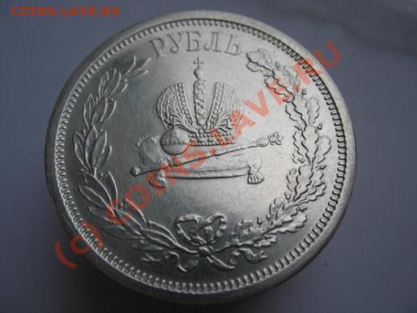 2 - monety_030