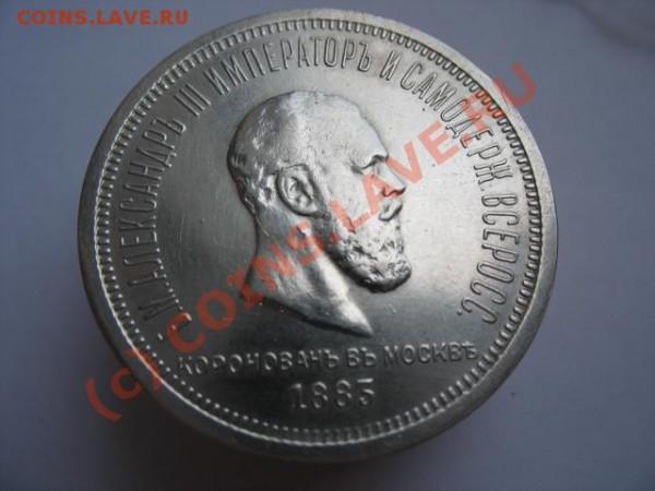 1 - monety_029