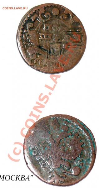 1730 - 1749 Денга, полушка - перечекан