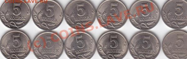 1 коп.и 5 коп.СПМД погодовки полные 1997-2009г.г. - IMG_0002