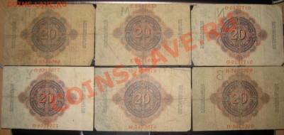 Иностранные боны - 20 марок-2