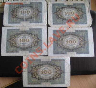 Иностранные боны - 100марок20-2