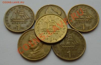 ГРЕЦИЯ <ходячка> 1976-1998 - 008