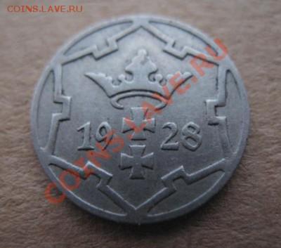 Данциг, 1928 г, 5 пф, предпродажная. - 28 дан а