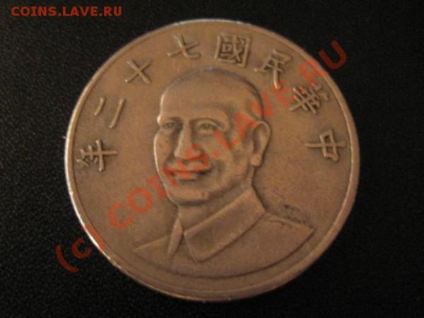 прошу определить 3 монеты - IMG_0218.JPG