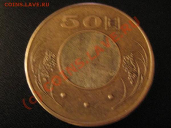 прошу определить 3 монеты - IMG_0217.JPG