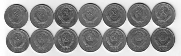 набор 50 копеечных монет ссср. - набор 50 коп-1