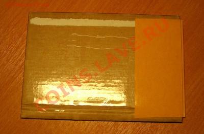 Упаковка монет для пересыла почтой. - DSCN8552.JPG
