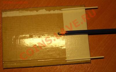 Упаковка монет для пересыла почтой. - DSCN8554.JPG