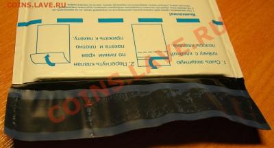 Упаковка монет для пересыла почтой. - DSCN8563.JPG