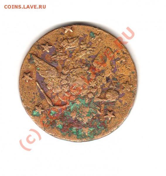 10 копеек 1762 г. - img113