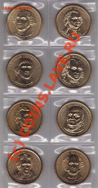 Президенты США 1-8 + доллар 2000 г. до 15.10.09 - президенты 01