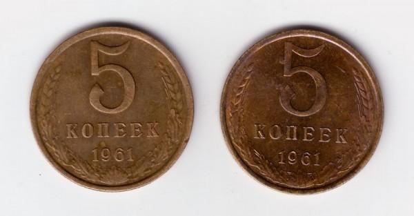 5 коп 1961г. - 5-61