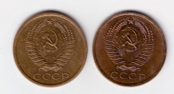 5 коп 1961г. - 5-61-1