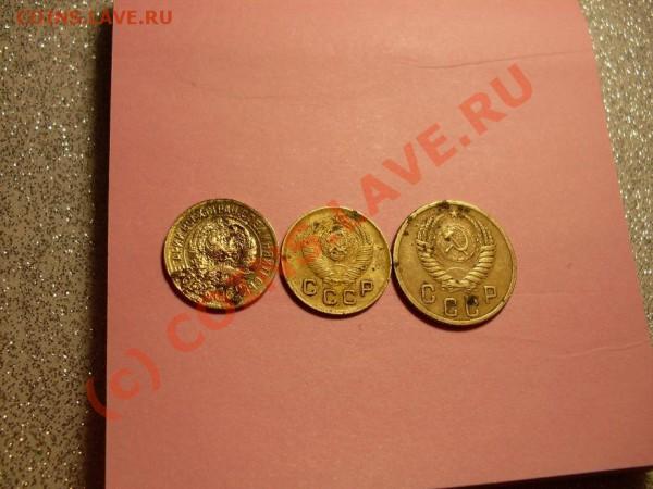 1 коп 1930 +2 бонуса - SDC11695.JPG