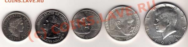 Half Dollar 1964, 2 марки 1938 е и мелоч - img085