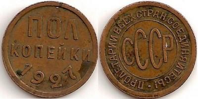 Подскажите где есть информ. о монетах США(юбилейка и ходячка - пол коп 1927