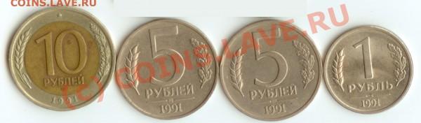 1992 100р ММД, 50р ММД и ЛМД - bonus-rev