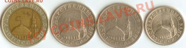 1992 100р ММД, 50р ММД и ЛМД - bonus-av