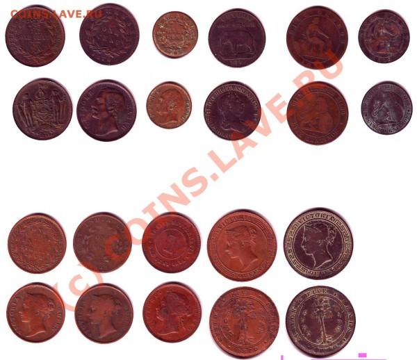 Колонии Британии 19 век - Scan10013