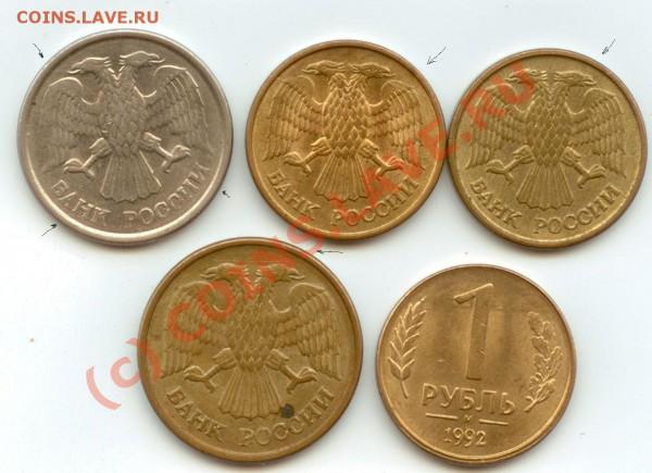 Монетные браки - braki