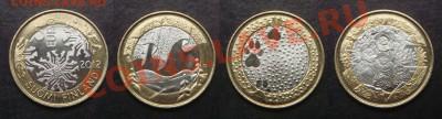 Самая красивая биметаллическая монета! - Финляндия_5 евро_2012_Зима_на Форум_3
