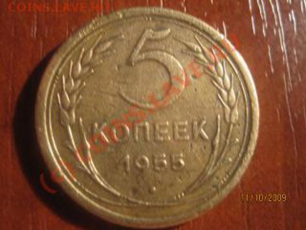 5 копеек 1928,1930,1932 г.г. (до 13.10 до. 21.00 мск) - IMG_9007