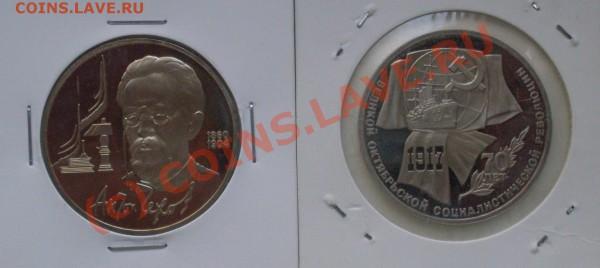 1руб Чехов,Октябрь-70 до 14.10.09 до 21.00 - руб1