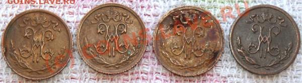 2 коп 1899, 1909, 1911гг - не чищены - аверс полкопейки