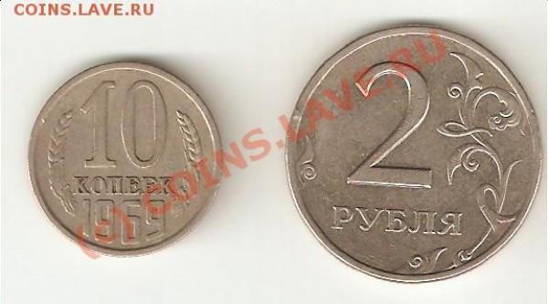 5 коп 1967 до 16.10.09. - b-2