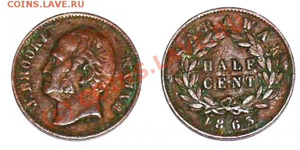 Британский Sarawak: 1870 one cent, 1863 half cent - P1050182.JPG