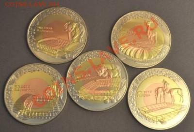 Самая красивая биметаллическая монета! - 2812728808_3