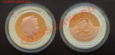Самая красивая биметаллическая монета! - Австралия, 10 долларов, 1999, Прошлое_на Форум