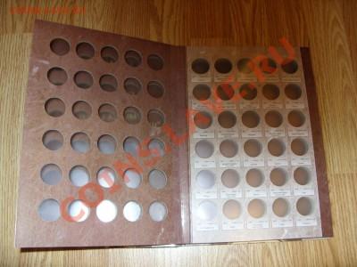 Альбомы для польских 2 злотовых монет. - SDC10479.JPG