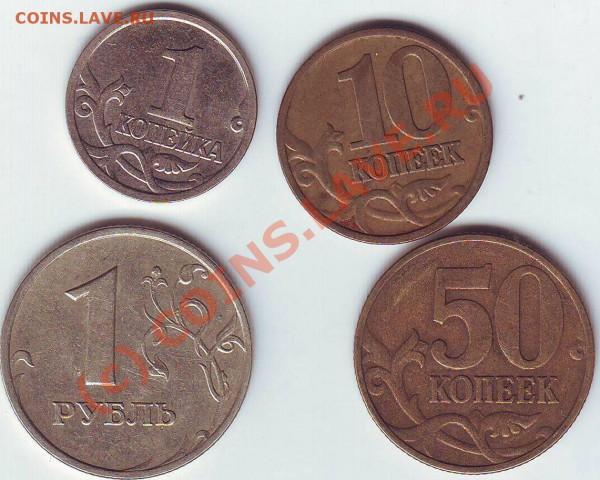 1К,10К,50К,1Р1999г(ммд) до 19,10,09 - Image0020.JPG