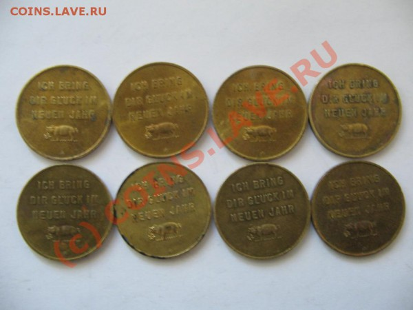 Жетоны разные лот №2 до 16.10.09 - Жетоны 1 004