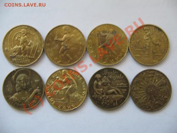 Жетоны разные лот №2 до 16.10.09 - Жетоны 1 003
