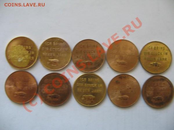Жетоны разные лот №3 до 16.10.09 - Жетоны 1 008