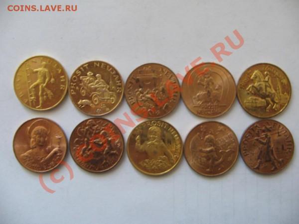 Жетоны разные лот №3 до 16.10.09 - Жетоны 1 007